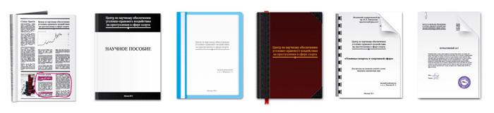 Иконки публикуемых материалов