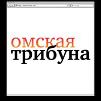 Сайт Омской Трибуны thumbnail image